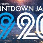 COUNTDOWN JAPAN参加者必見の周辺おすすめホテル9選!格安予約