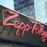 Zepp東京はドリンク代は必要?料金は?解説します