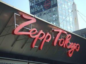 Zepp東京