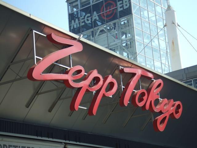 zepp 札幌 キャパ シティ