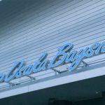 Zepp Osaka Bayside周辺のおすすめホテル7選!格安予約