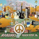 ARABAKI ROCK FEST(アラバキロックフェス)参加者必見の周辺おすすめホテル6選!