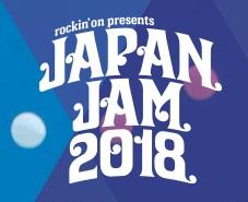 JAPANJAM