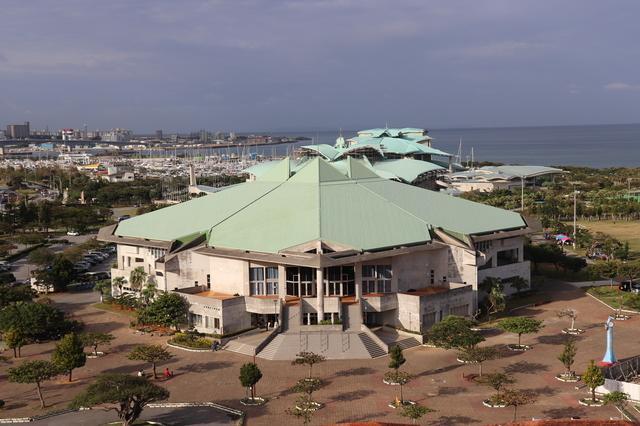 沖縄コンベンションセンター