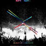 BUMP OF CHICKENのおすすめライブBlu-ray/DVD ベスト5