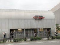 Zepp名古屋