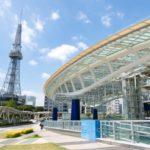 愛知県芸術劇場周辺のおすすめホテル8選!格安予約