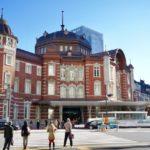 東京駅周辺のクオカード・QUOカード付きプランのあるホテルまとめ
