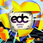 EDC JAPAN参加者必見の周辺おすすめホテル8選!