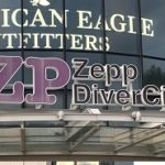 Zepp DiverCityのキャパはどれくらい?座席のレイアウトは?