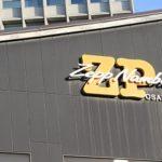 Zeppなんば大阪のキャパはどれくらい?座席のレイアウトは?