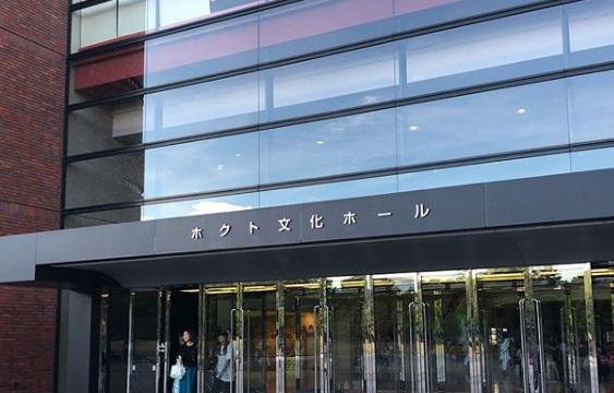 ホクト文化ホール