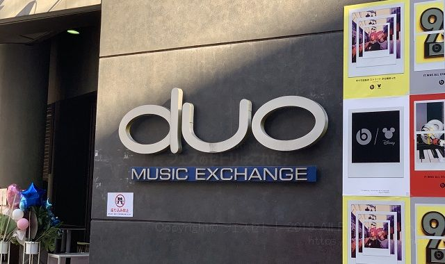 duo MUSIC EXCHANGE
