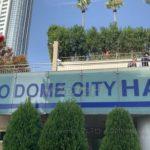 TOKYO DOME CITY HALL(TDCホール)周辺のおすすめホテル5選!格安予約