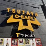 TSUTAYA O-EASTのキャパはどれくらい?座席のレイアウトは?
