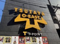 TSUTAYA O-EAST