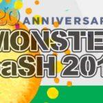 MONSTER baSH(モンバス)会場周辺でおすすめのホテル9選!