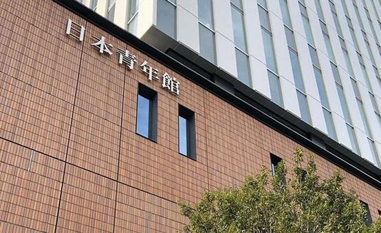 日本青年館ホール