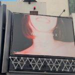 渋谷WWW X(ダブリュダブリュダブリューエックス)のキャパはどれくらい?座席のレイアウトは?