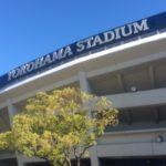 横浜スタジアムのキャパはどれくらい?座席のレイアウトは?