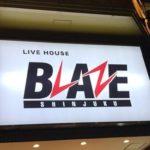 新宿BLAZEのキャパはどれくらい?座席のレイアウトは?