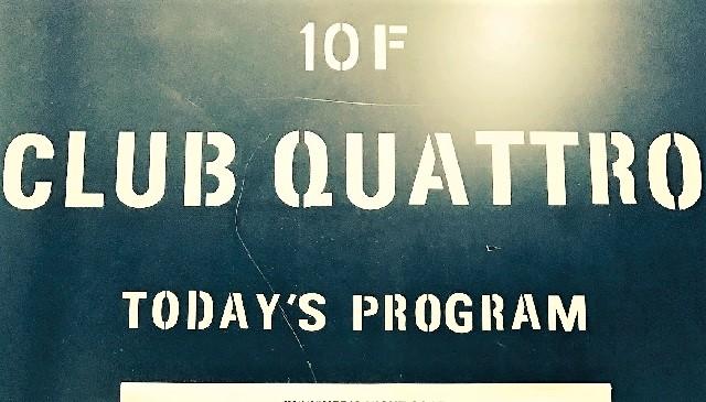 梅田CLUB QUATTRO