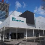 カナモトホール(札幌市民ホール)周辺のおすすめホテル3選!格安予約