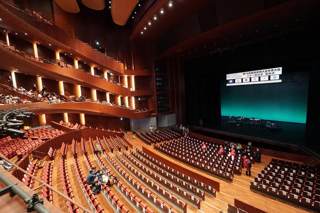 札幌文化芸術劇場hitaru
