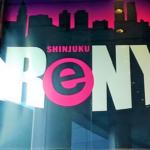 新宿ReNY周辺のおすすめホテル3選!格安予約