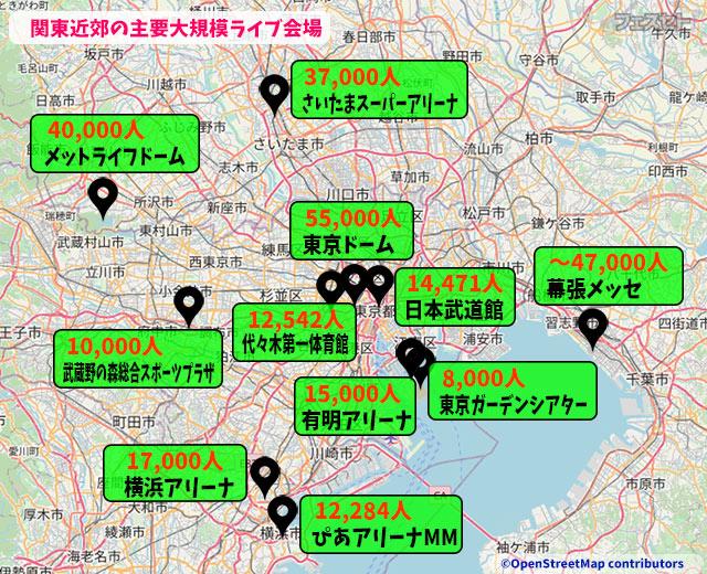 関東近郊大規模ライブ会場図